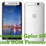 Gplus 5SC Firmware