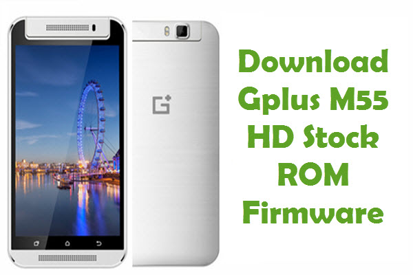 Gplus M55 HD Firmware