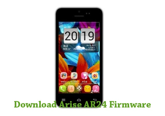 Download Arise AR24 Firmware