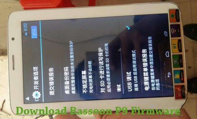 Download Bassoon P9 Firmware