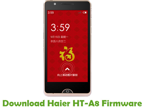 Download Haier HT-A8 Firmware