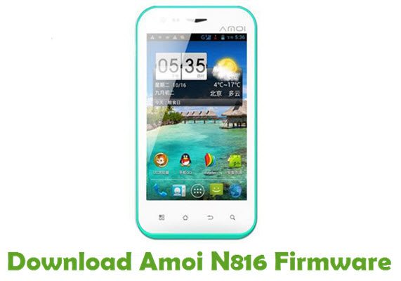 Download Amoi N816 Firmware