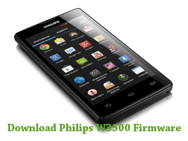 Download Philips W3500 Firmware