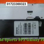 Sports SP3 Galaxy Firmware