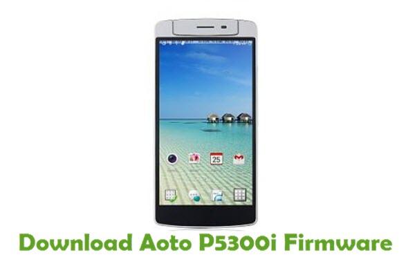 Download Aoto P5300i Firmware