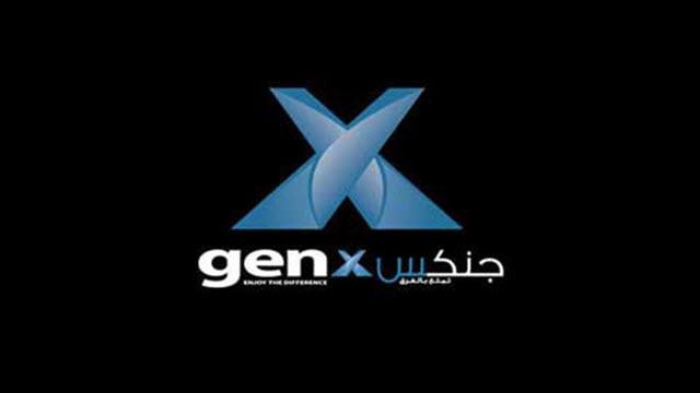 Download GenX Stock ROM