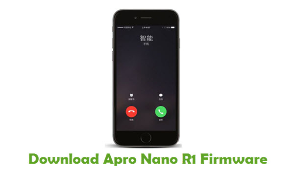 Download Apro Nano R1 Firmware