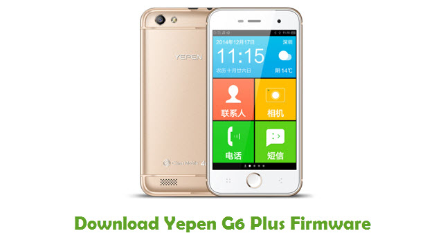 Download Yepen G6 Plus Firmware