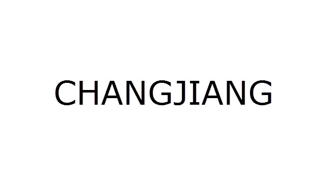 Download Changjiang Stock ROM