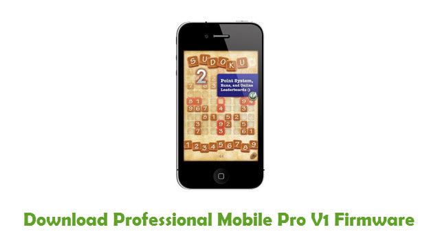 Download Professional Mobile Pro V1 Firmware