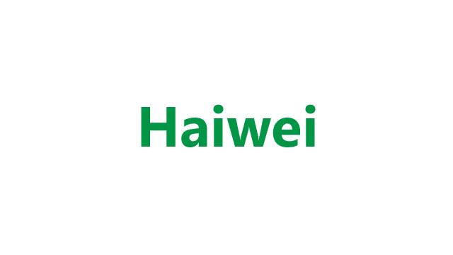 Download Haiwei Stock ROM