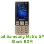Samsung Metro SM-B351E Stock ROM