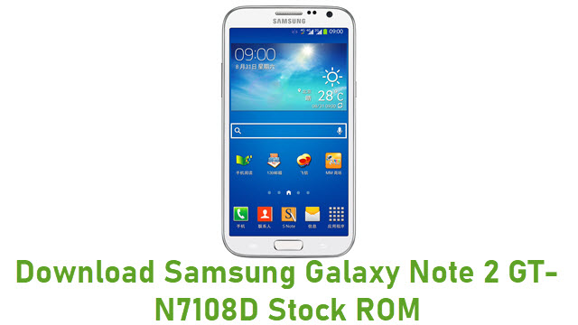 Download Samsung Galaxy Note 2 GT-N7108D Stock ROM