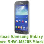 Samsung Galaxy Core Advance SHW-M570S Stock ROM